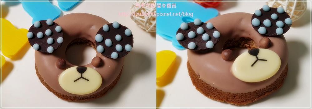 (宅配美食甜點)Chan'to Patisserie 香豆手作甜點,小熊甜甜圈磅蛋糕 14.jpg