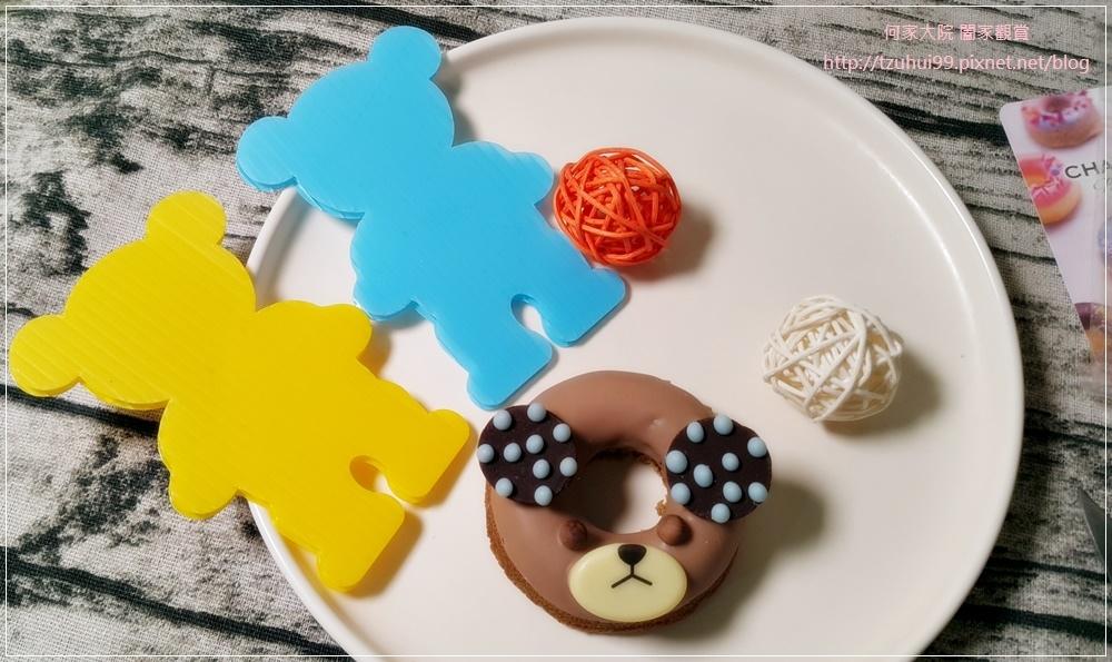 (宅配美食甜點)Chan'to Patisserie 香豆手作甜點,小熊甜甜圈磅蛋糕 13.jpg