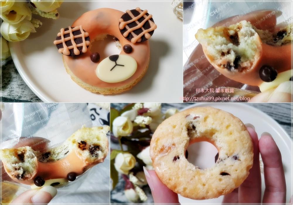 (宅配美食甜點)Chan'to Patisserie 香豆手作甜點,小熊甜甜圈磅蛋糕 17.jpg