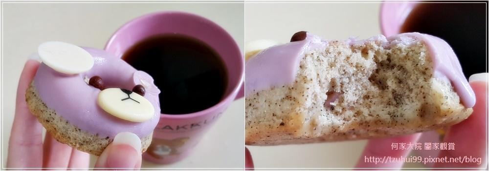 (宅配美食甜點)Chan'to Patisserie 香豆手作甜點,小熊甜甜圈磅蛋糕 21.jpg