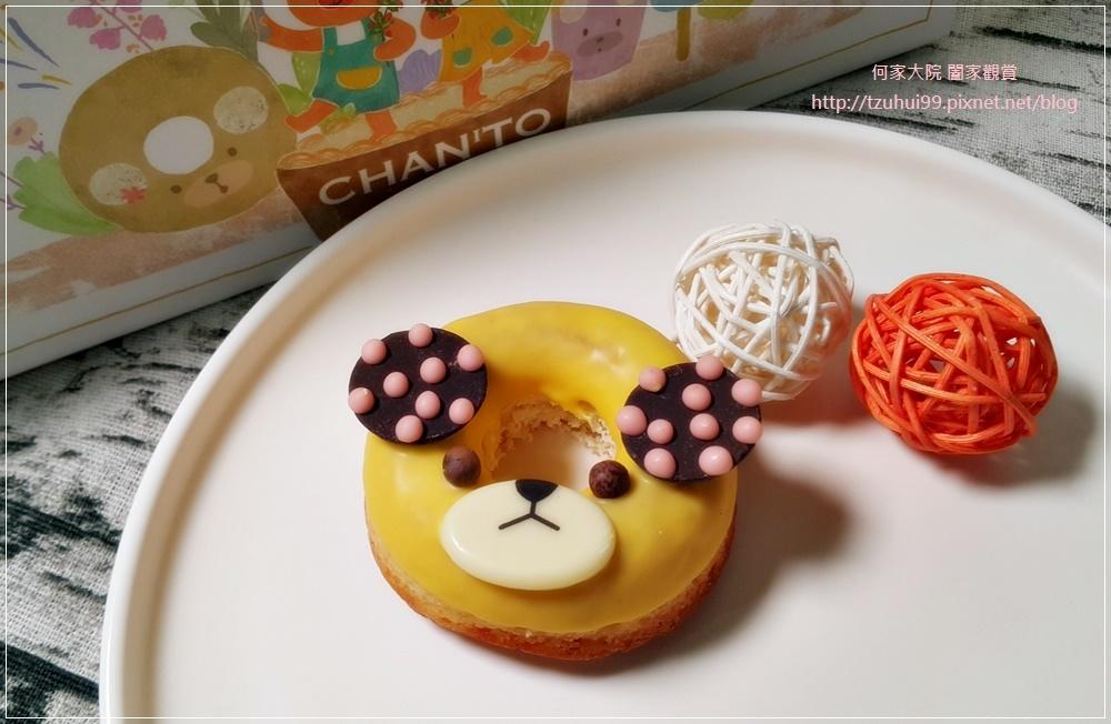 (宅配美食甜點)Chan