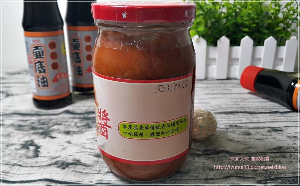 桂花莊-桂花露壺底油&辣豆瓣醬 11.jpg