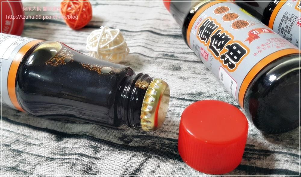 桂花莊-桂花露壺底油&辣豆瓣醬 08.jpg