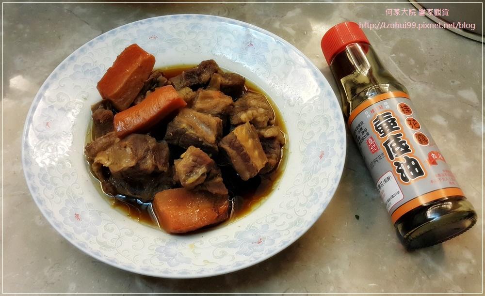 桂花莊-桂花露壺底油&辣豆瓣醬 13