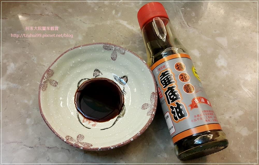 桂花莊-桂花露壺底油&辣豆瓣醬 15.jpg
