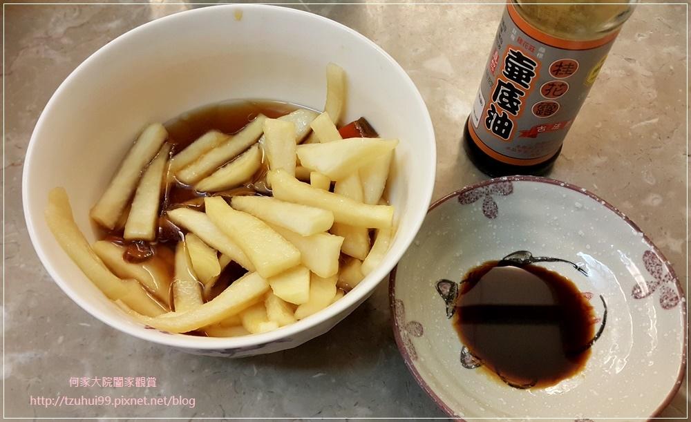 桂花莊-桂花露壺底油&辣豆瓣醬 17.jpg