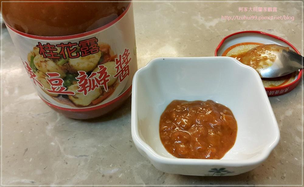 桂花莊-桂花露壺底油&辣豆瓣醬 20.jpg