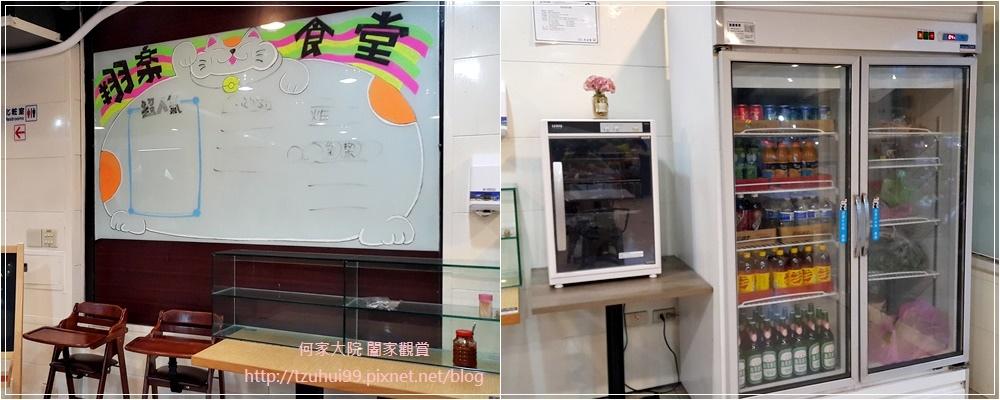 林口翔樂食堂 炒飯串燒炸物 05.jpg