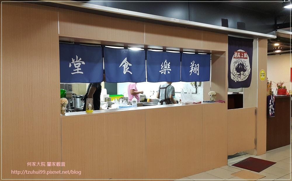 林口翔樂食堂 炒飯串燒炸物 04.jpg
