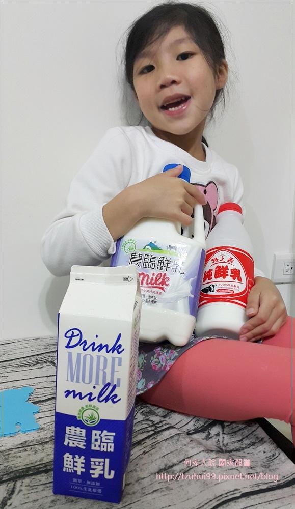 安心同萌 農臨鮮乳+牧之香純鮮乳(台灣在地小農嚴選鮮乳) 08.jpg