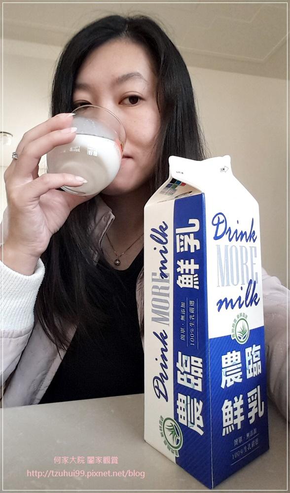 安心同萌 農臨鮮乳+牧之香純鮮乳(台灣在地小農嚴選鮮乳) 09.jpg