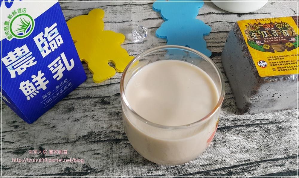安心同萌 農臨鮮乳+牧之香純鮮乳(台灣在地小農嚴選鮮乳) 11.jpg