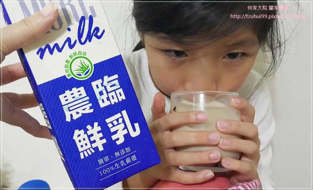 安心同萌 農臨鮮乳+牧之香純鮮乳(台灣在地小農嚴選鮮乳) 12.jpg