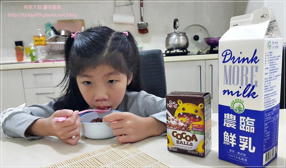 安心同萌 農臨鮮乳+牧之香純鮮乳(台灣在地小農嚴選鮮乳) 14.jpg