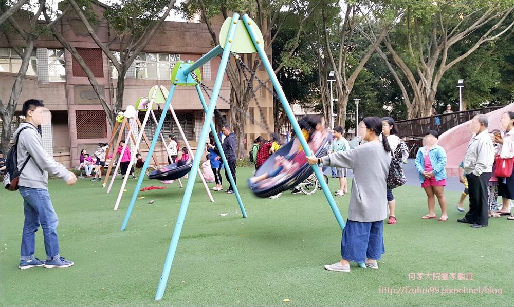板橋溪北公園(八爪章魚溜滑梯公園+共融公園) 03-1.jpg