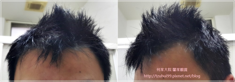 德國髮現工程Alpecin Hybrid雙動力咖啡因洗髮露 16.jpg