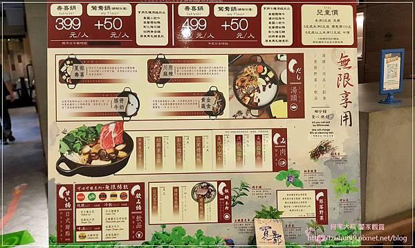 夏部壽喜燒林口國賓店(昕境廣場3F) 05.jpg