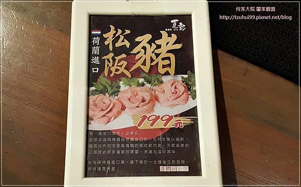 夏部壽喜燒林口國賓店(昕境廣場3F) 09.jpg