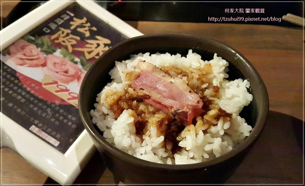 夏部壽喜燒林口國賓店(昕境廣場3F) 18.jpg