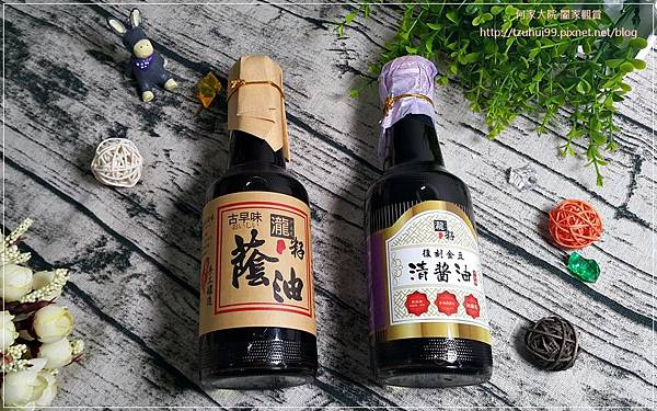 瀧籽醬油醇釀好滋味(古早味黑豆蔭油&復刻金豆清醬油) 01.jpg