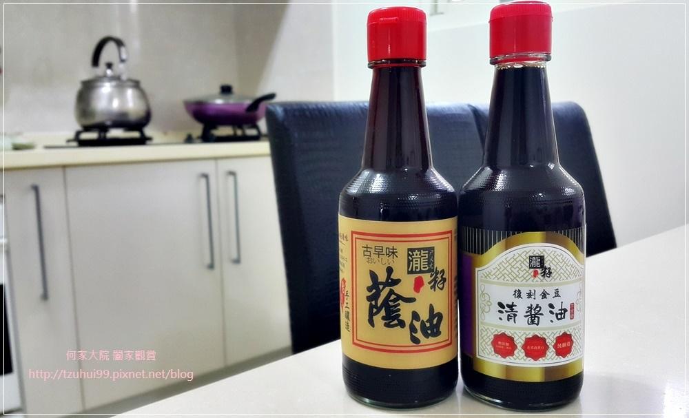 瀧籽醬油醇釀好滋味(古早味黑豆蔭油&復刻金豆清醬油) 02.jpg