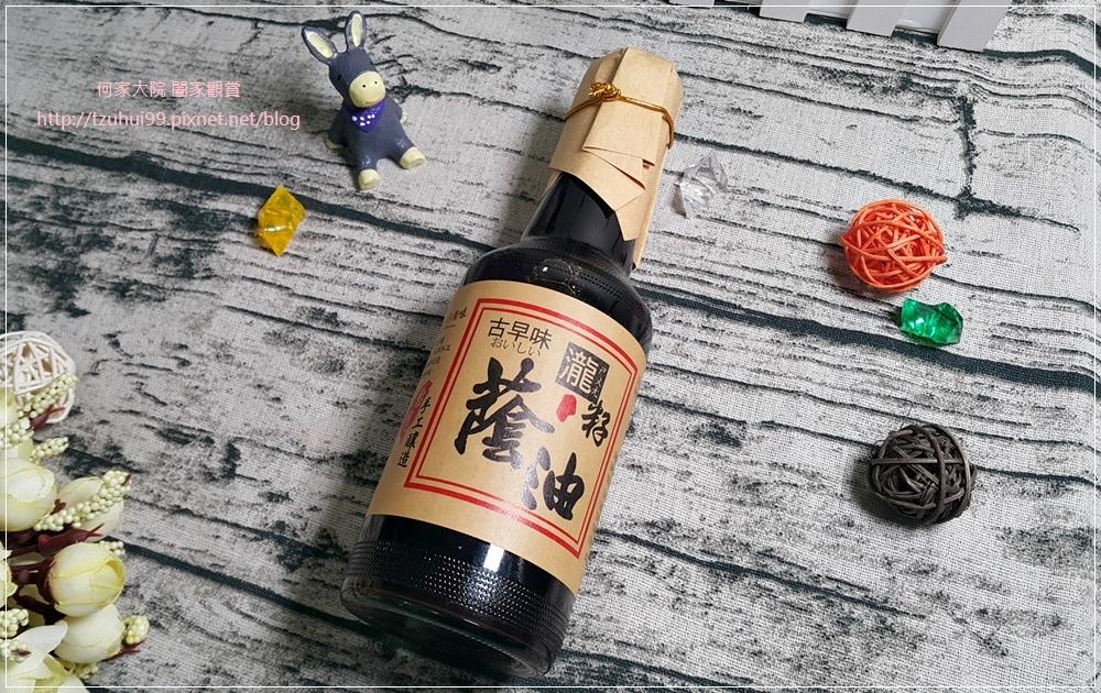 瀧籽醬油醇釀好滋味(古早味黑豆蔭油&復刻金豆清醬油) 05.jpg