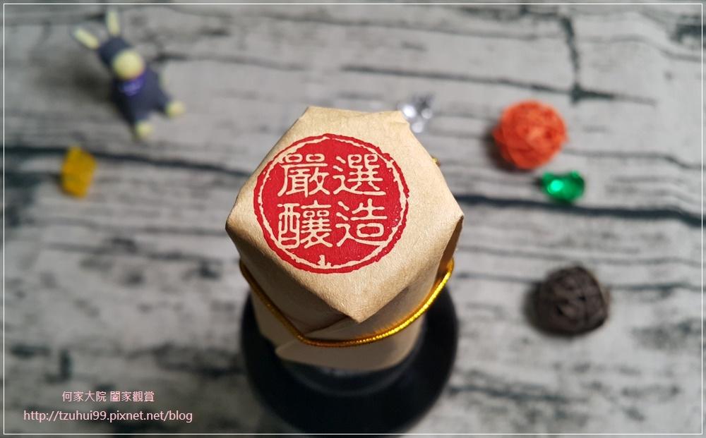 瀧籽醬油醇釀好滋味(古早味黑豆蔭油&復刻金豆清醬油) 08.jpg