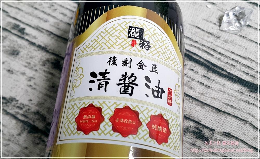 瀧籽醬油醇釀好滋味(古早味黑豆蔭油&復刻金豆清醬油) 12.jpg