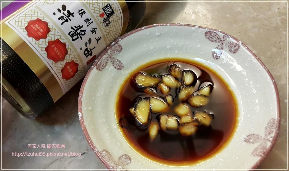 瀧籽醬油醇釀好滋味(古早味黑豆蔭油&復刻金豆清醬油) 17.jpg