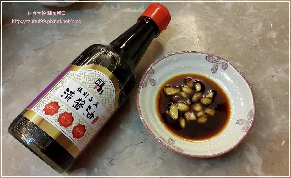 瀧籽醬油醇釀好滋味(古早味黑豆蔭油&復刻金豆清醬油) 16.jpg