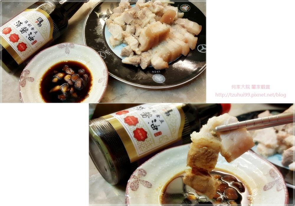 瀧籽醬油醇釀好滋味(古早味黑豆蔭油&復刻金豆清醬油) 18.jpg
