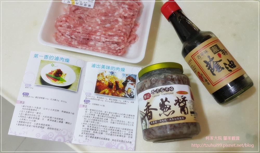 瀧籽醬油醇釀好滋味(古早味黑豆蔭油&復刻金豆清醬油) 19.jpg