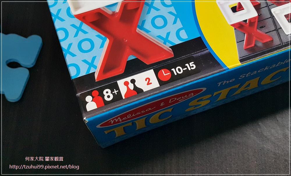 (好玩桌遊分享)美國瑪莉莎Melissa & Doug遊戲-3D戰略桌遊,圈圈疊叉叉 04.jpg