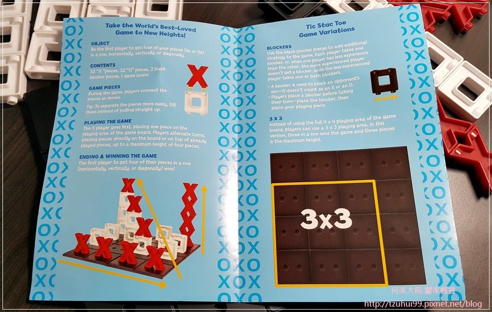 (好玩桌遊分享)美國瑪莉莎Melissa & Doug遊戲-3D戰略桌遊,圈圈疊叉叉 09.jpg