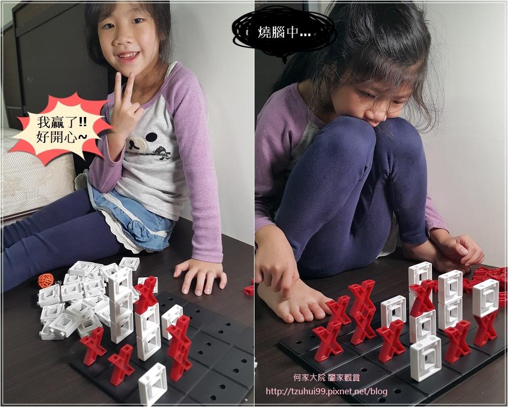 (好玩桌遊分享)美國瑪莉莎Melissa & Doug遊戲-3D戰略桌遊,圈圈疊叉叉 13.jpg