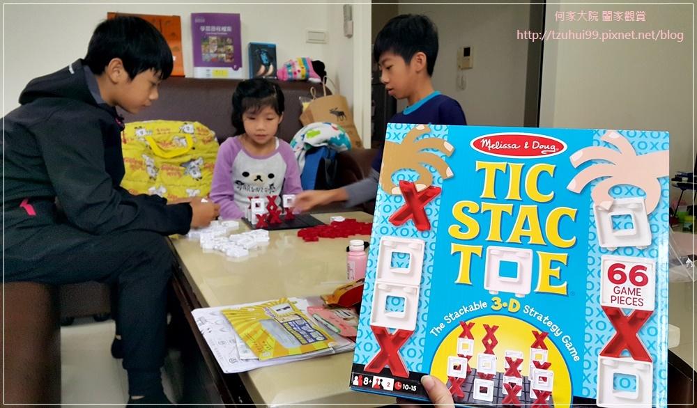 (好玩桌遊分享)美國瑪莉莎Melissa & Doug遊戲-3D戰略桌遊,圈圈疊叉叉 15.jpg