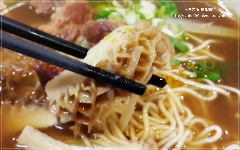 京品牛麵館(新北林口牛肉麵美食) 14.jpg