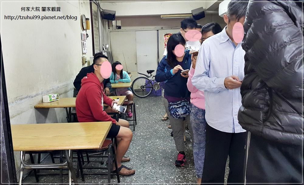 板橋排隊早餐韓老爹豆漿店 06.jpg