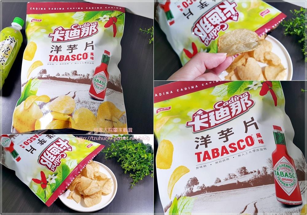 卡迪那洋芋片TABASCO風味 00.jpg