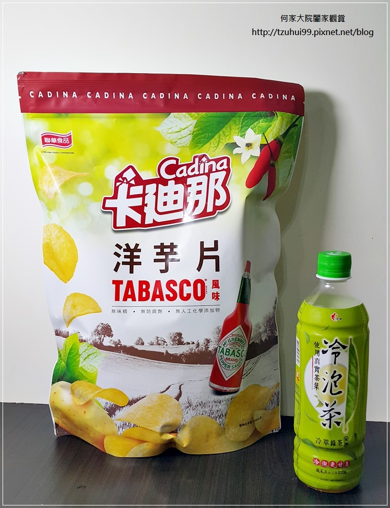 卡迪那洋芋片TABASCO風味 01.jpg