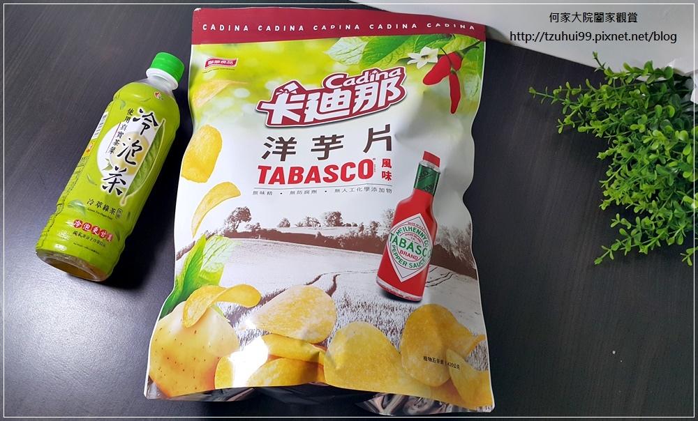 卡迪那洋芋片TABASCO風味 02.jpg