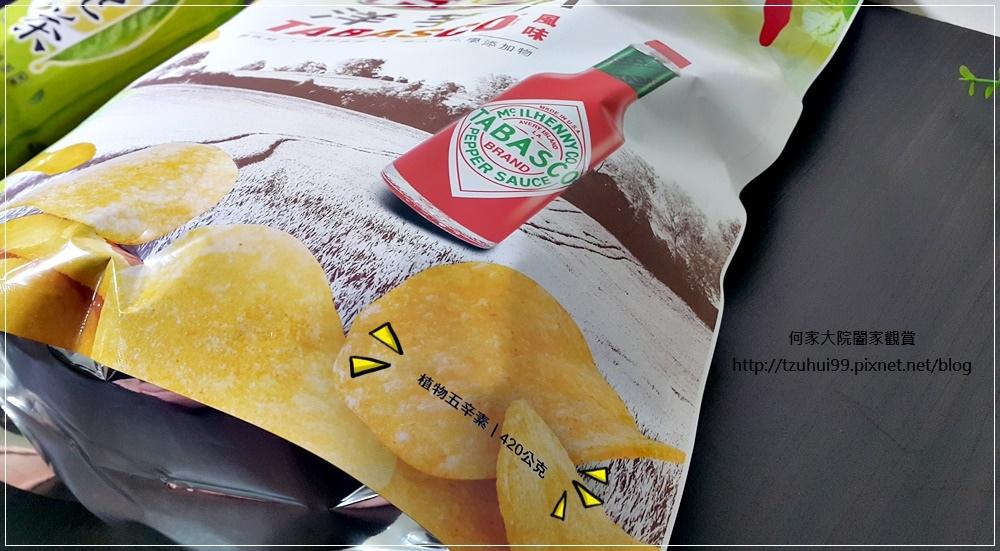 卡迪那洋芋片TABASCO風味 03.jpg