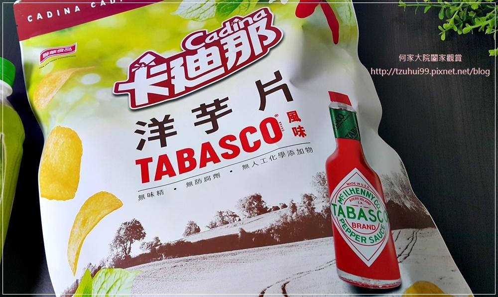 卡迪那洋芋片TABASCO風味 04.jpg