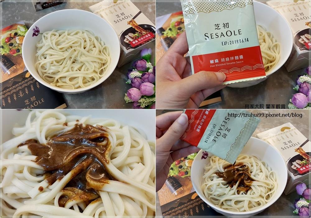芝初胡麻拌麵醬(原味&椒麻) 17.jpg