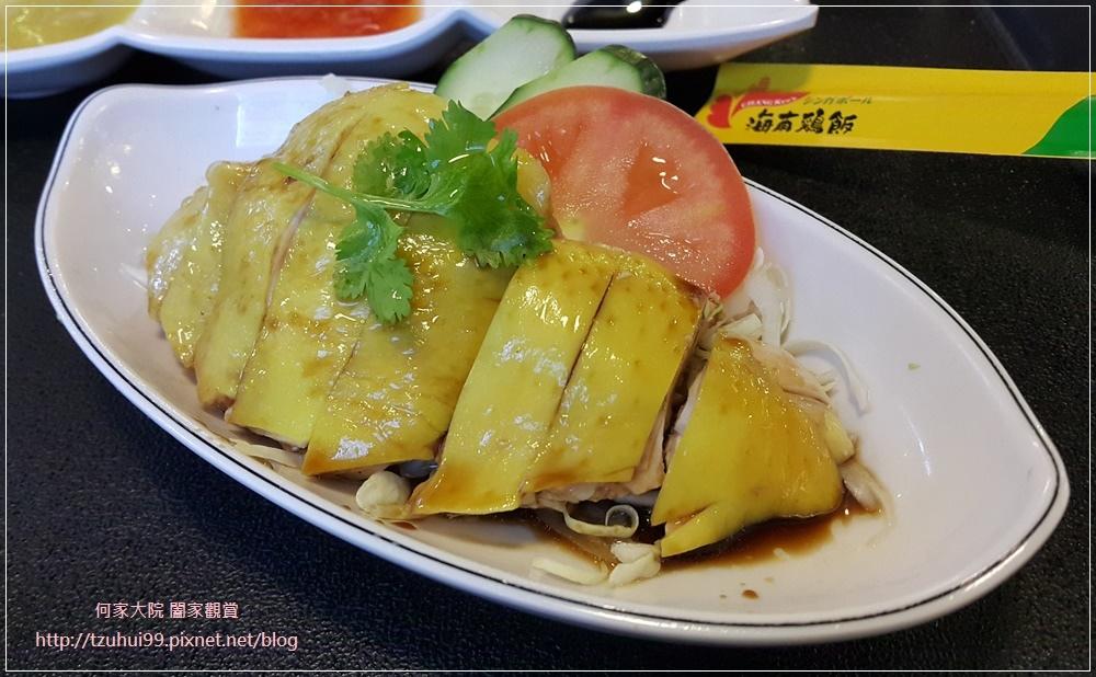 張記海南雞飯食堂(林口三井outlet店) 15.jpg