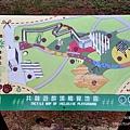 林口運動公園(共融遊戲場+小熊公園) 01-1.jpg