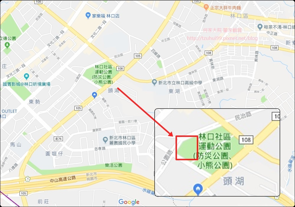 林口運動公園(共融遊戲場+小熊公園) 00-1.jpg