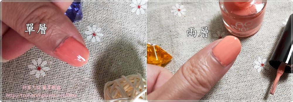 AQMORE水魔兒水性可剝式指甲水(無毒天然兒童孕婦也可以使用) 18