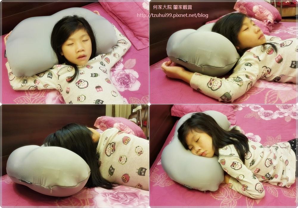 BODYLUV麻藥枕頭 16