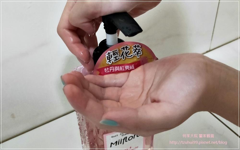清淨海Miiflora輕花萃健髮香水洗髮精(牡丹與紅麂絨) 09.jpg